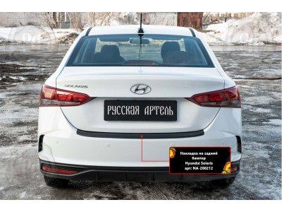 Накладка на бампер Hyundai Solaris седан 2020+