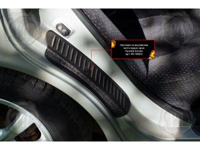 Пластиковые накладки на задние арки для Hyundai Sonata 2001-