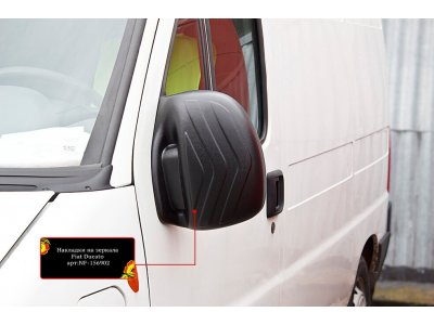 Защитные накладки на зеркала для Fiat Ducato (модификация кузова 244)