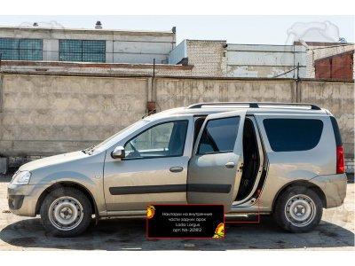 Накладки на задние арки Lada (ВАЗ) Largus 2012-2020