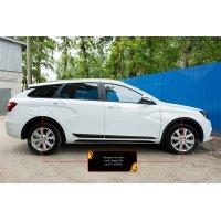 Накладки на колёсные арки Lada (ВАЗ) Vesta SW 2018-