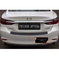 Защитная накладка на задний бампер Mazda 6 2018-