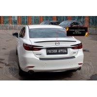Лип-спойлер багажника Mazda 6 2018-