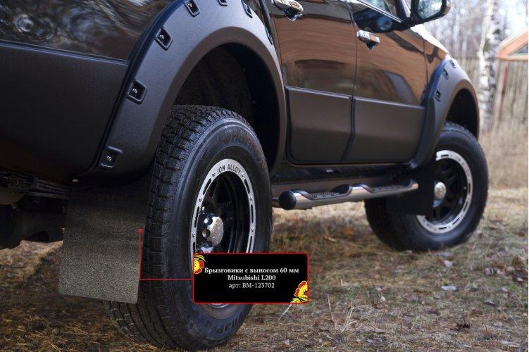Брызговики (4шт) для Mitsubishi L200 2015-2018