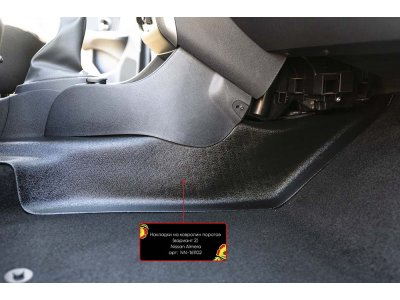 Накладки на ковролин в салон (вариант 2) Nissan Almera 2014-