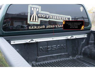 Накладка на передний борт Nissan Navara2005-2010
