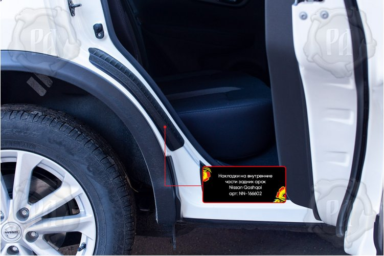 Накладки на задние арки Nissan Qashqai 2014-2016