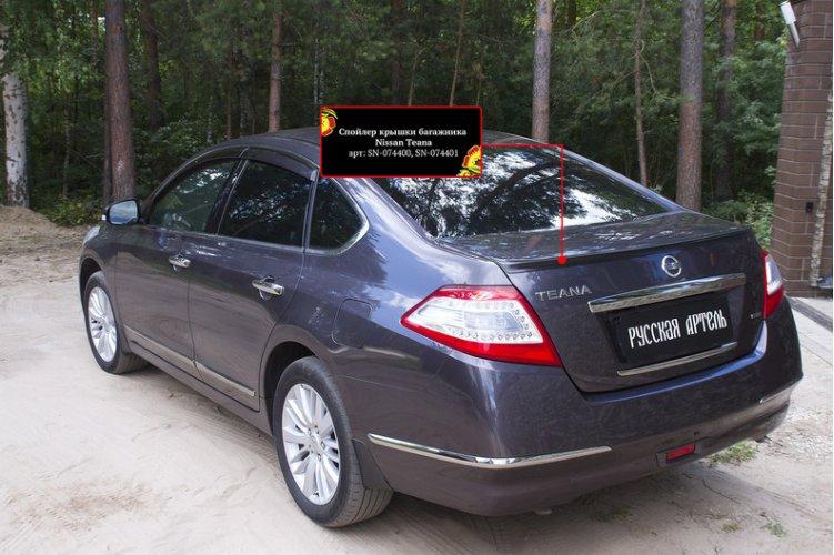 Спойлер на багажник Nissan Teana 2011-2014