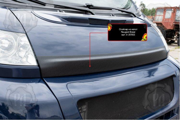 Спойлер дефлектор на капот Peugeot Boxer 2006-2013 (250 кузов)