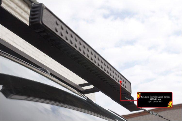 Крышка светодиодной балки 1000 на 80 мм