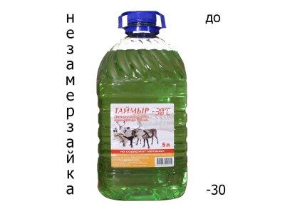Незамерзающая жидкость Таймыр -30t