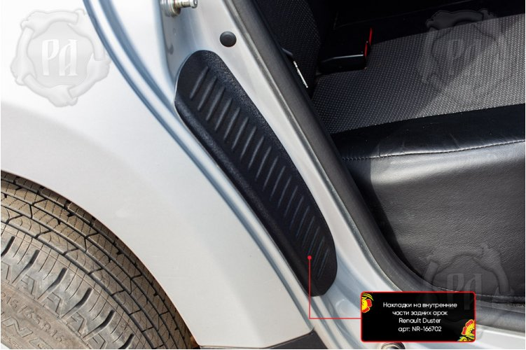 Накладки на задние арки Renault Duster 2010-2014
