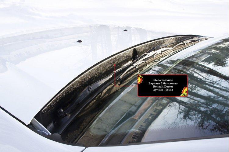Жабо цельное без скотча 3 мм Nissan Terrano 2014-2015