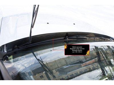 """Максимальный комплект """"Тюнинг Дастер"""" Renault Duster 2010-2014 (I поколение)"""