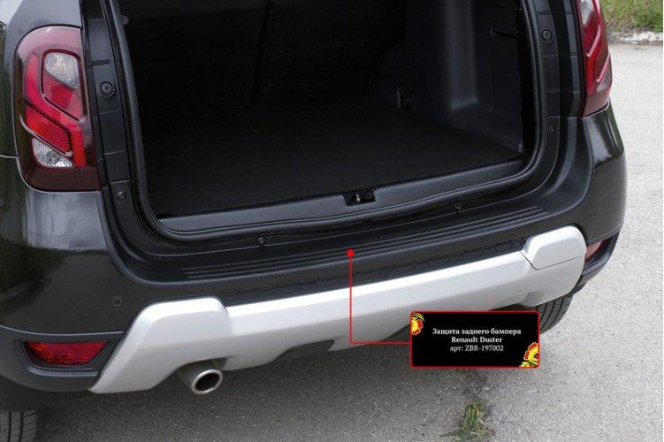 Накладка на бампер с загибами Renault Duster