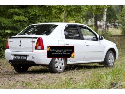 Спойлер на багажник Renault Logan 2004-2010