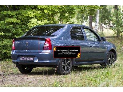 Спойлер на багажник Renault Logan 2010-2013