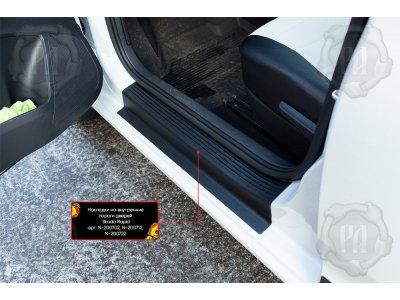 Накладки на пороги дверей Skoda Rapid (лифтбек) 2020-