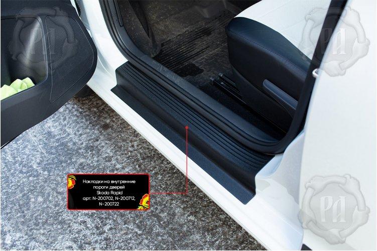 Накладки на пороги дверей Volkswagen Polo VI 2020-