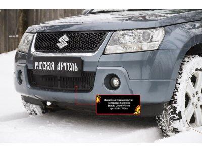 Пластиковая сетка решетки переднего бампера Suzuki Grand Vitara 2005-2008