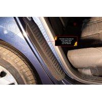 Накладки на задние арки Volkswagen Polo V 2009-2016