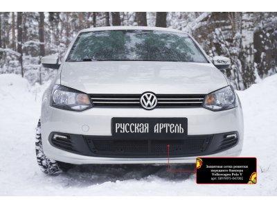 Защитная сетка в бампер для Volkswagen Polo 5