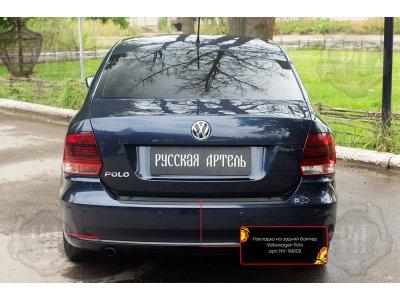 Накладка на бампер Volkswagen Polo V 2016-2019