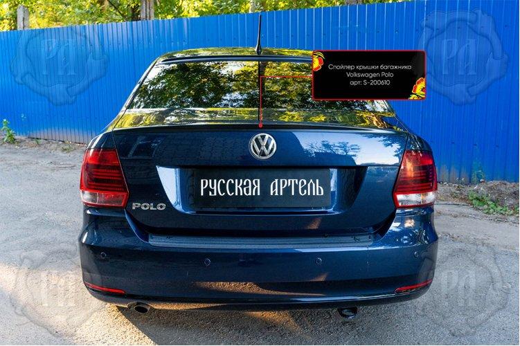 Лип-спойлер багажника Volkswagen Polo V 2016-2019