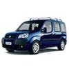 Аксессуары и запчасти Fiat Doblo 2008-